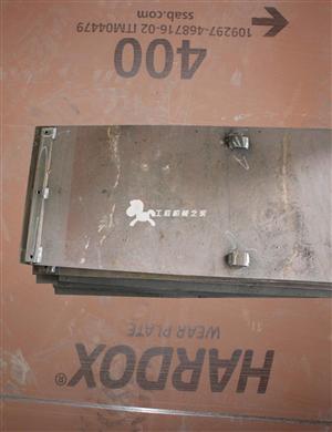 三一DTU75摊铺机熨平板底板 瑞典进口