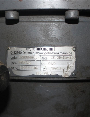 德国布林克曼分料减速机...