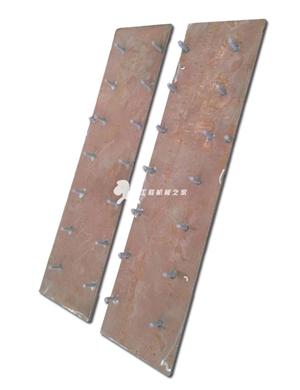 戴纳派克摊铺机VB510TV熨平板底板