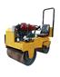 小型驾驶式压路机(水冷柴油)