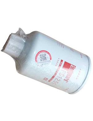 Fleetguard Fuel Filter  FS1251