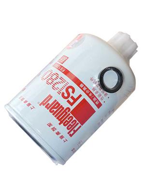 Fleetguard Fuel Filter FS1280
