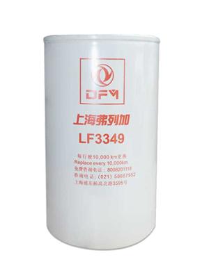 Fleetguard Fuel Filter lFS3349