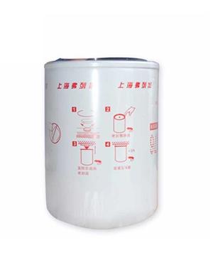 Fleetguard Fuel Filter WF2076